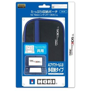 New 3DS / 3DS XL 충분히 수납 파우치 for NEW 닌텐도 3DS XL 블루